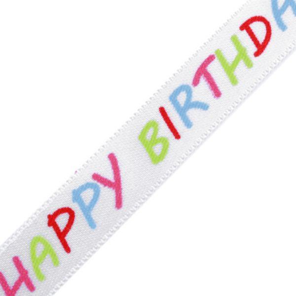 Saténová stuha Happy birthday šíře 14 mm