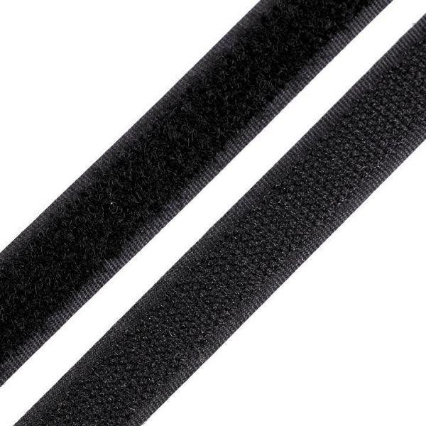 Suchý zip šíře 16 mm - černá