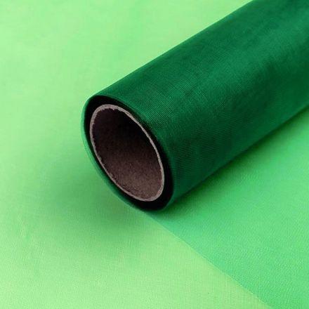 Galanterie: Organza / stuha šíře 14,5 cm (1m) - zelená